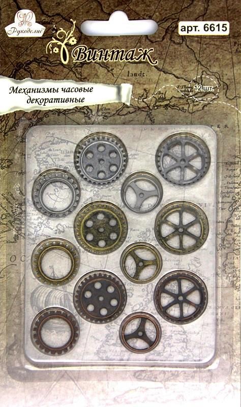 Картинки по запросу набор металлических шестеренок
