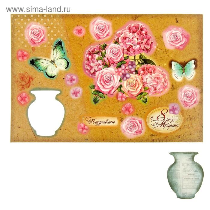 8 марта набор открыток