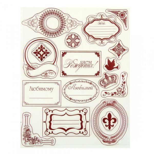 Образцы открыток на печать, картинки сумасшедших